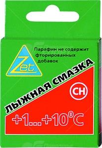 Парафин zet ch - (+1+10) 50г