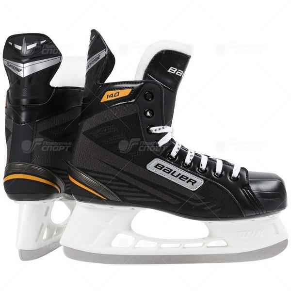Коньки хоккейные Bauer Supreme 140 JR р.1-5