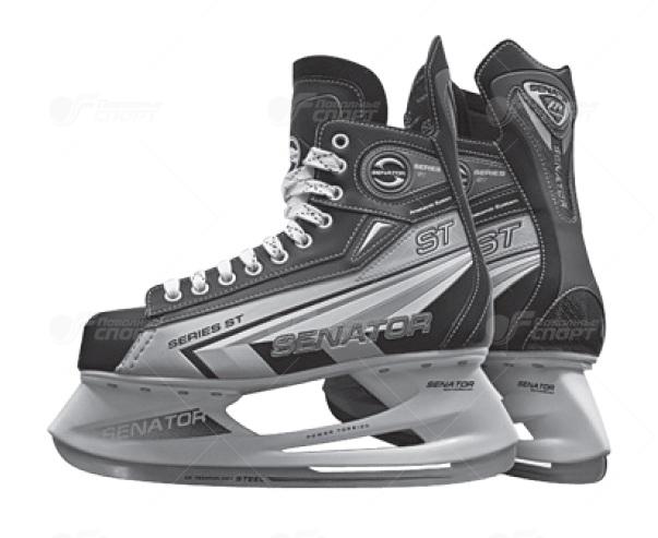 Коньки хоккейные СК Senator ST NEW р.35-47