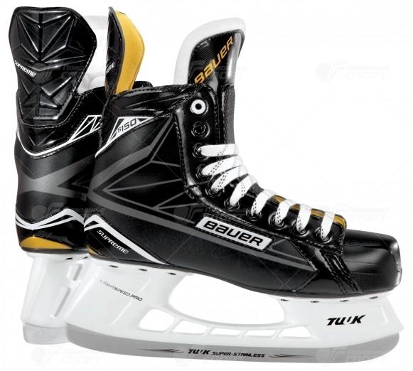 Коньки хоккейные Bauer Supreme 150 SR р.7-11,5